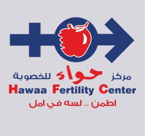 Hawaa Fertility Center
